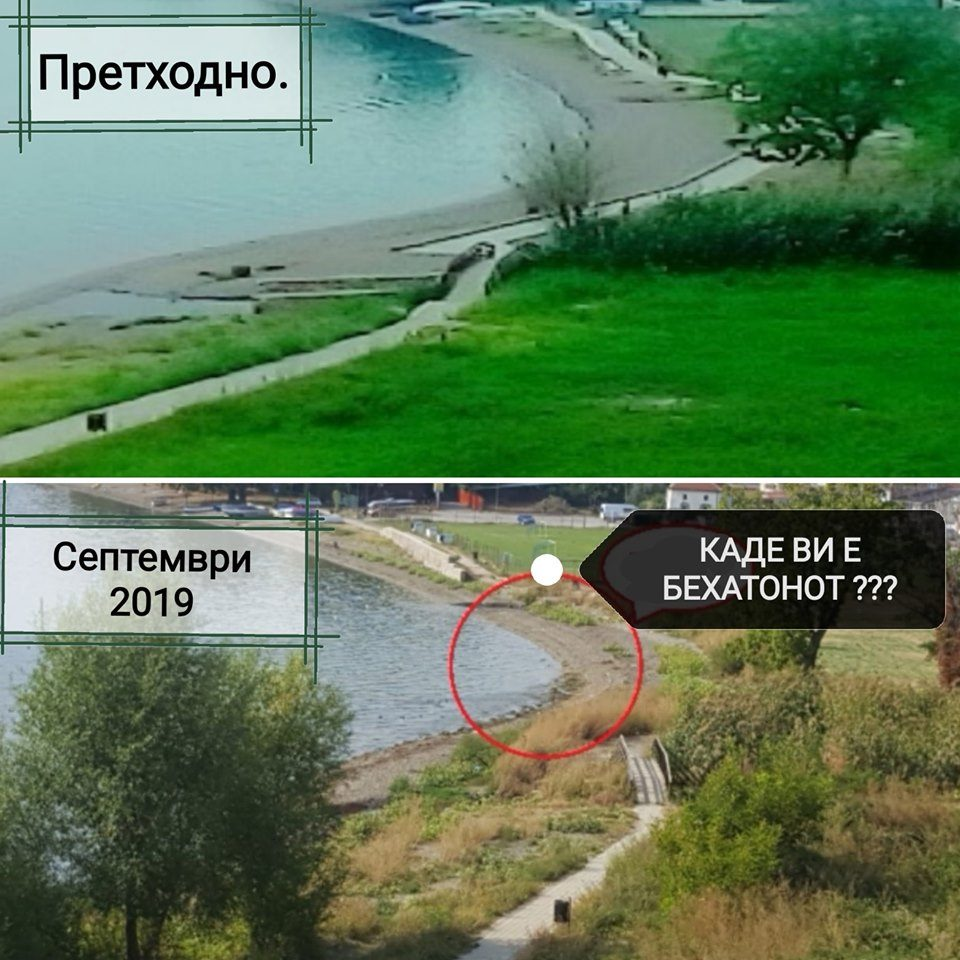 Комисијата за инфраструктура, урбанизам и транспорт на ВМРО-ДПМНЕ: Неработењето на градоначалникот на Охрид доведе до руинирани патеки и запоставено зеленило