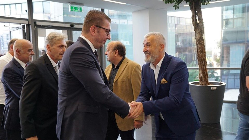 Мицкоски присуствуваше на свечената академија по повод Меѓународниот ден на Бошњаците