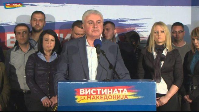 """Нетпрес: Пратеникот на СДСМ Благојче Трпески делеше """"правда"""" по гостиварските улици"""