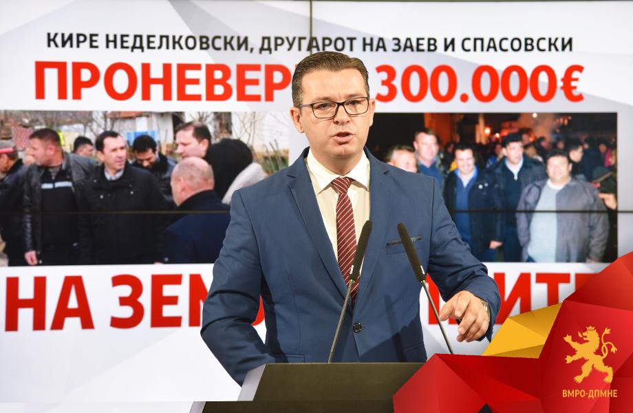 Цветан Трипуновски обвини за криминал од 300.000 евра