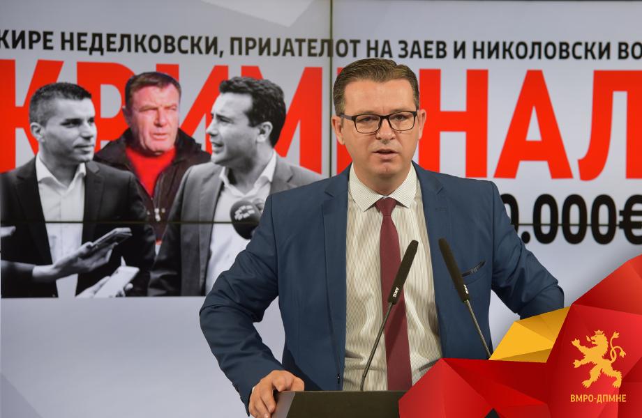 Трипуновски: Заев, Николовски и Димковски се фатени во криминал до гуша, а нивниот пулен Томе Мојсовски се заканува во Инспекторатот за земјоделство
