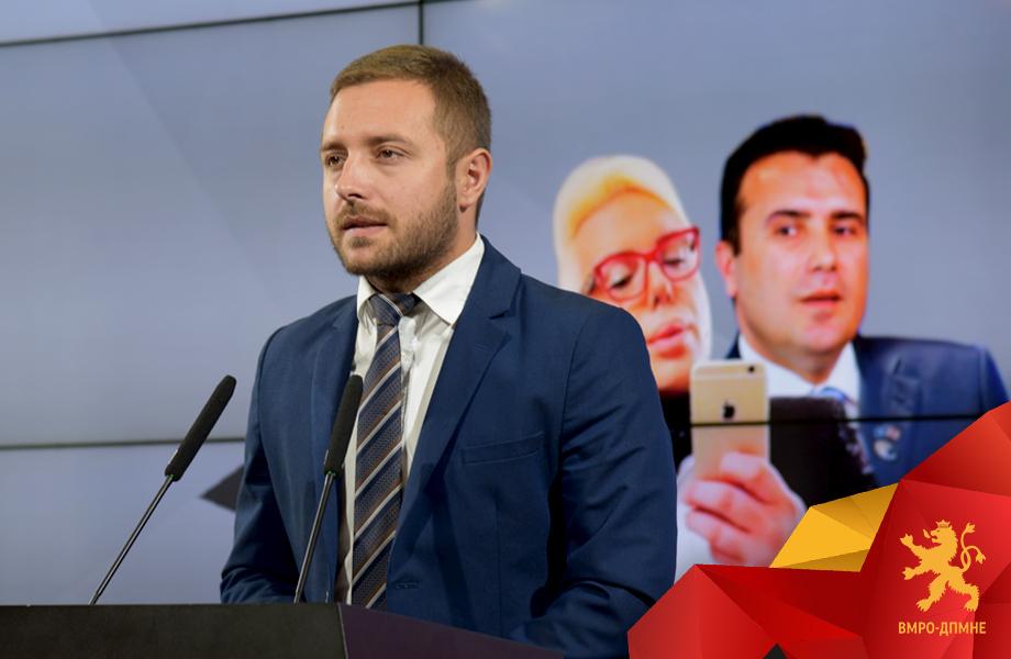 Арсовски: Зоран Заев е главата на криминалниот октопод кој за жал ја опустоши Република Македонија