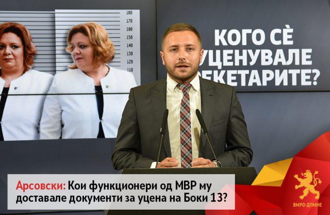 Арсовски: Ни треба Закон во интерес на сите граѓани, а не Закон кој што треба подоцна да ги амнестира криминалиите на СДСМ