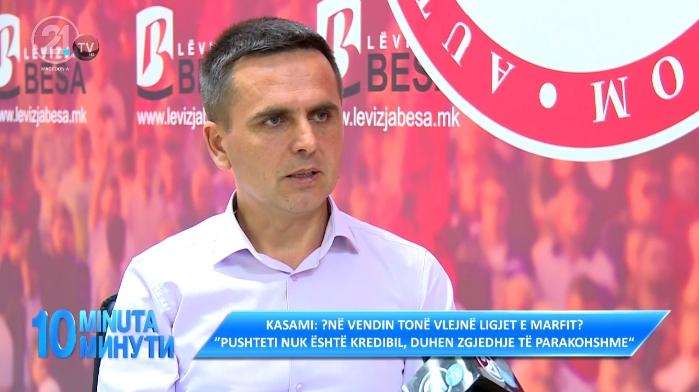 Билал Касами: Владата веќе нема кредибилитет, Заев да собере храброст и да распише предвремени избори