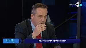 Николов до Милошев: Направивте хаос во здравството, го бркате медицинскиот персонал, арогантно ја терате процедурата за нов клинички центар…