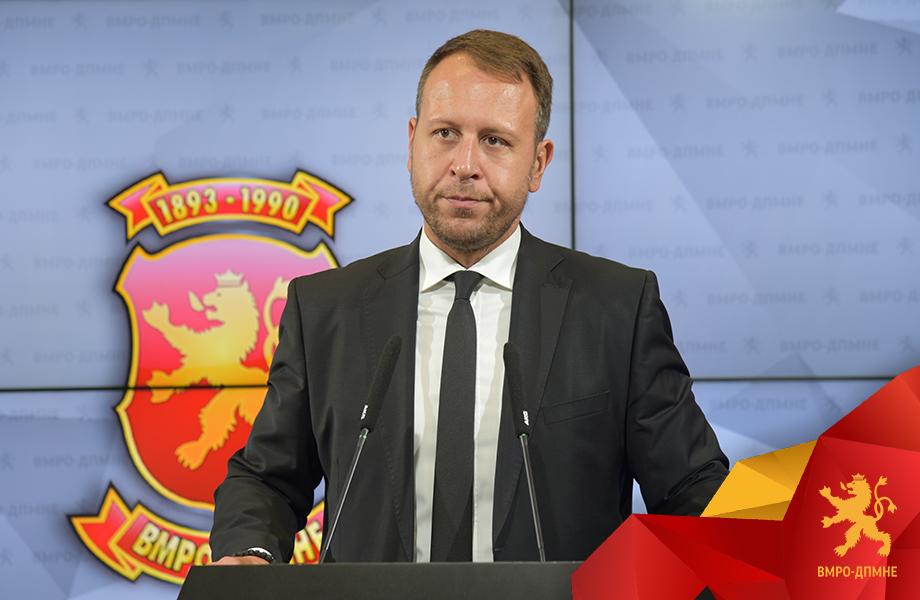 ВО ЖИВО: Изјава на Генералниот Секретар на ВМРО-ДПМНЕ Игор Јанушев