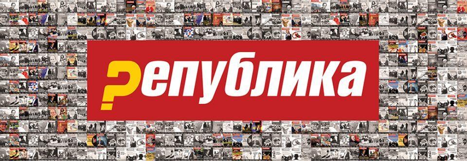 Оркестрираниот напад врз медиумите продолжува: Кирацовски го тужи лично директорот на Република