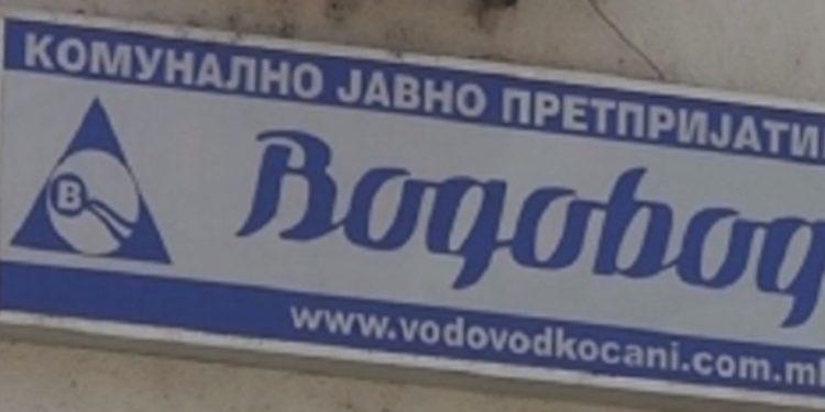 Кочанци плаќаат скапи сметки за вода- Платните налози се со дебели трошоци за адвокати, тврди ВМРО-ДПМНЕ