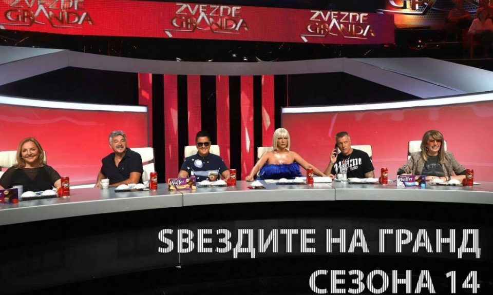 """Македонец ја отвора новата сезона на """"Ѕвездите на Гранд"""""""
