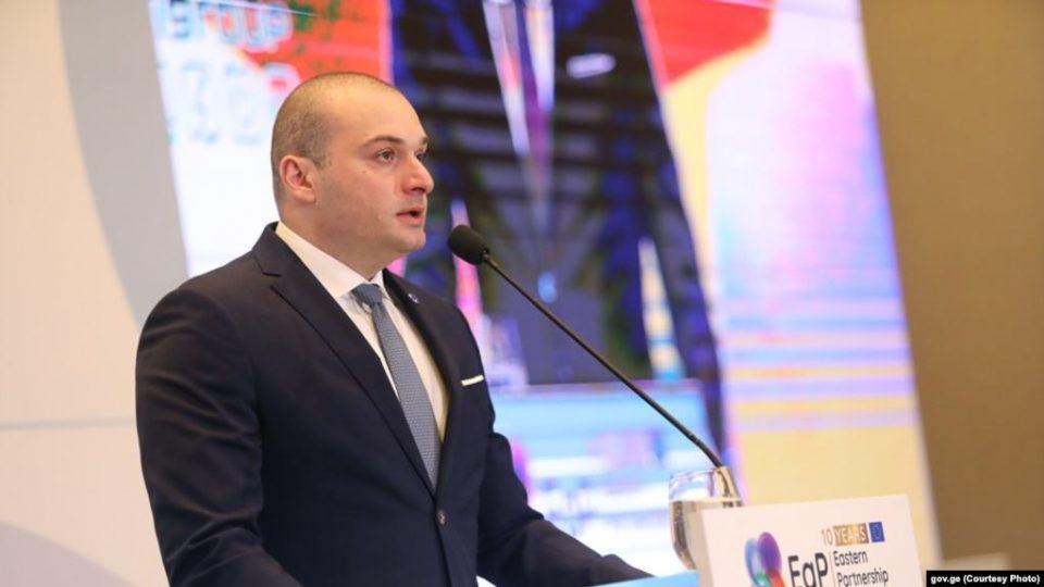 Премиерот на Грузија поднесе оставка