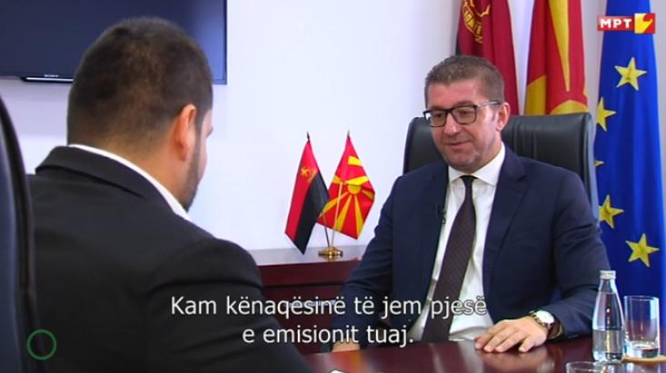 Мицкоски: Со чипирано обвинителство и чипирано судство под контрола на Заев нема правда