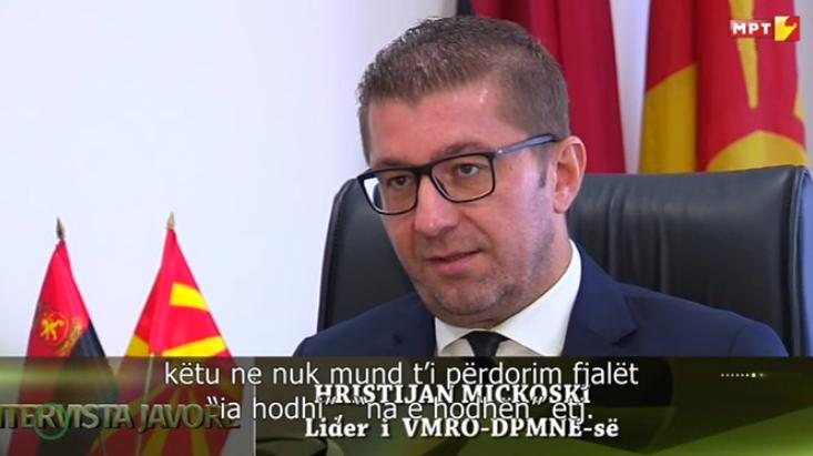 Мицкоски за МТВ 2: Кажете еден проект кој го направи Заев, а да им го направи на Албанците животот подобар, нема таков