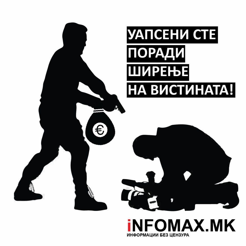 НОВИНАРИТЕ ИЗЛЕГУВААТ НА ПPOTECTИ: МАН повикува новинарите и слободумните граѓани да се придружат на денешниот пpoтecт за слобода на говорот