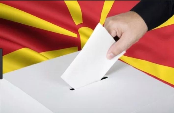 Избори во Април