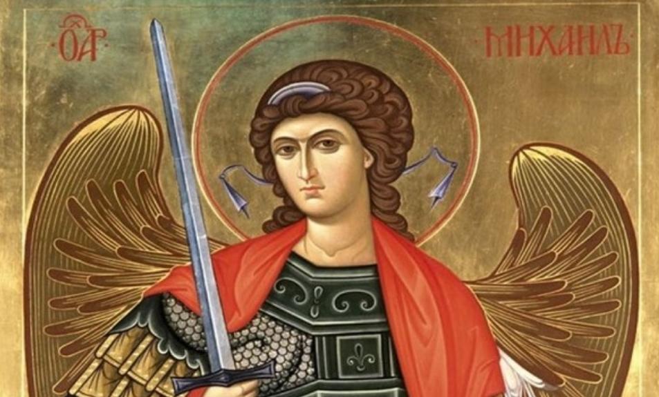 Се празнува споменот на чудата на Св. Архангел Михаил