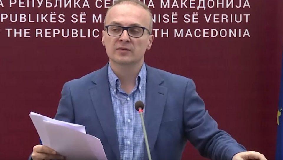 """""""Анкетна комисија да утврди евентуално нестручно, несовесно и незаконито работење на СЈО""""-бараат пратениците на ВМРО-ДПМНЕ"""