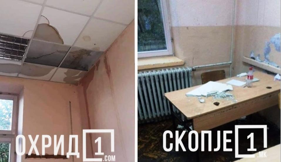 Се урна дел од таванот во гимназијата во Охрид (ФОТО)