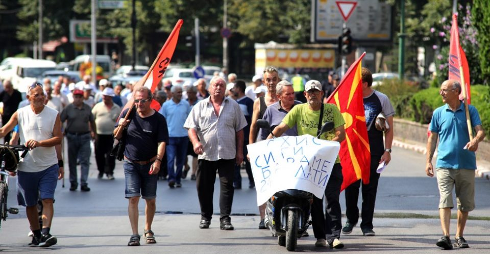 """Вработените од """"Охис"""" на протест: Бараме само исплата за сработеното"""