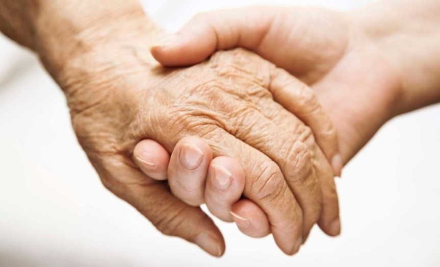 Светски ден на Алцхајмеровата болест