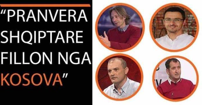"""Денес во Скопје се одржува конференцијата """"Албанската пролет започнува од Косово"""""""