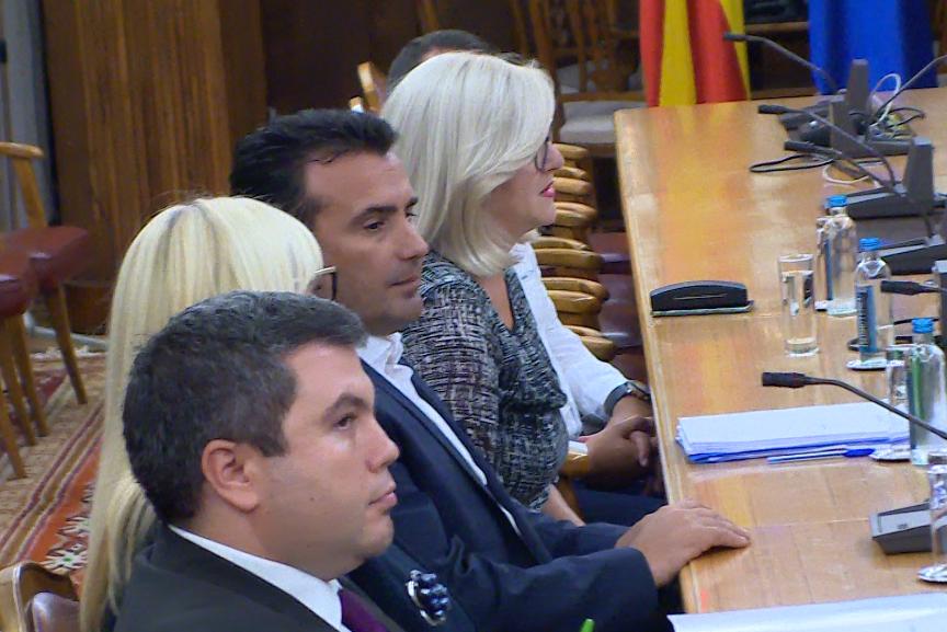 ВМРО-ДПМНЕ: СДСМ преку новиот закон за јавно обвинителство сака да ги заштити криминалите на Заев