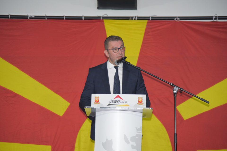 Мицкоски од свечениот настан по повод 8 Септември, Денот на независноста на Македонија: Зоран Заев, чија независност славиш?!