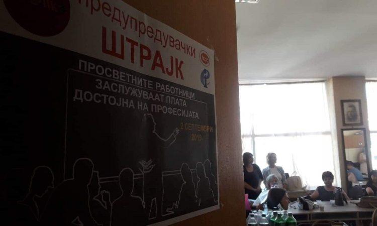 ВИДЕО: Штрајкот на СОНК во Прилеп, 100 проценти поддржан