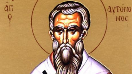 Денеска е Св. свештеномаченик Автоном