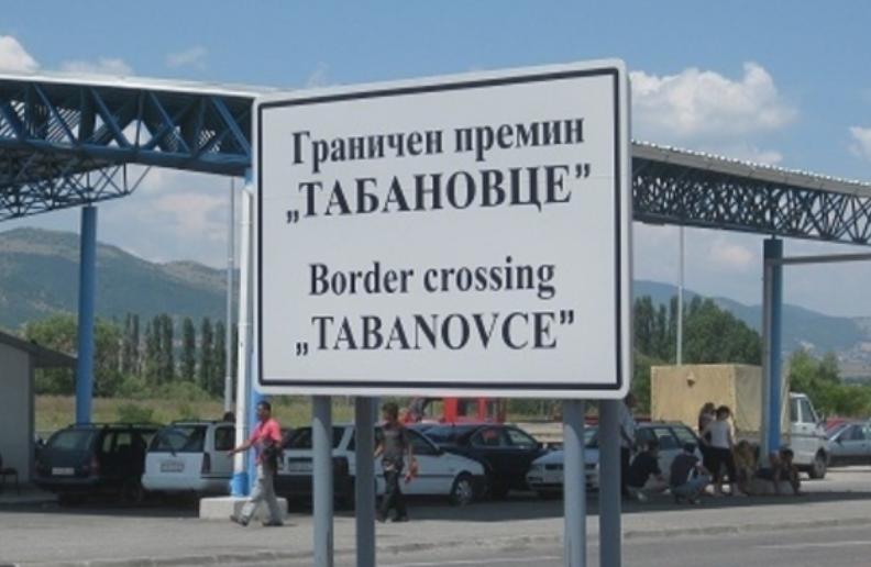 Во товарно возило пронајдени осум лица мигранти