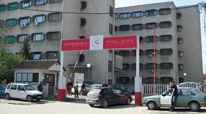 Претепан лекар во тетовската болница, во тешка состојба пренесен во Клинички центар