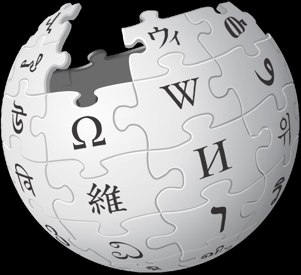 Жалбата на Википедија за нејзина забрана во Турција пред Уставниот суд