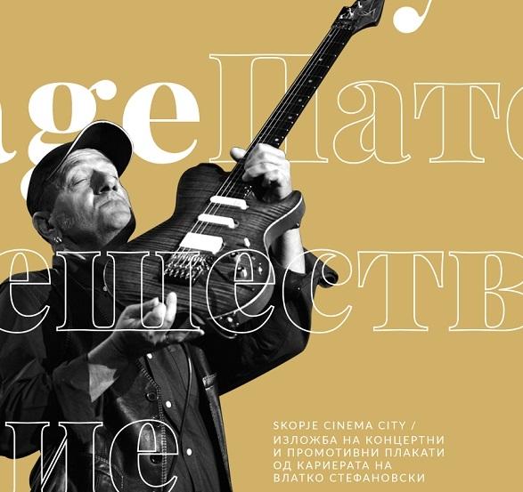 Изложба од концерти и албуми на Влатко Стефановски