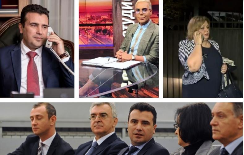 ВМРО-ДПМНЕ: Со Заев на власт ефективна правна разрешница не е можна, затоа што тој е заштитник на криминалот и промотор на рекетот