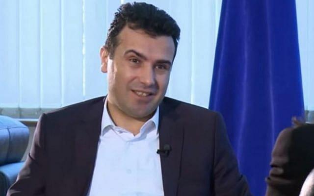 Комисија за економија на ВМРО-ДПМНЕ: Целта на Заев е преку манипулации и популизам полесно да ги остварува своите лични интереси