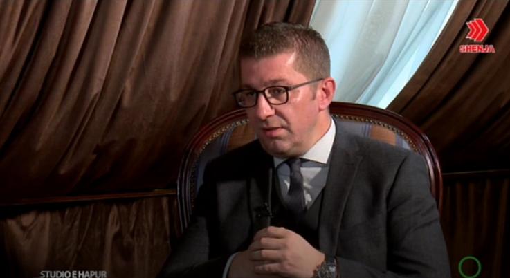 """""""Нема желба кај власта за решение за законот за обвинителство"""""""
