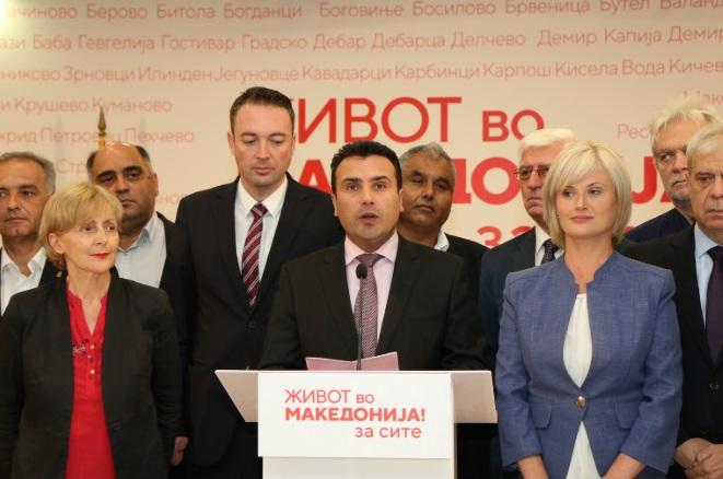 Напукнува владината коалиција- помалите партии се оддалечуваат од СДСМ