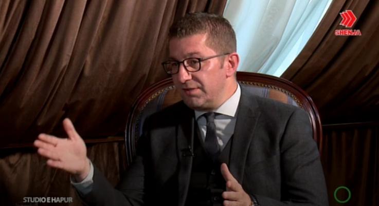 Мицкоски:Заев од почетокот на својата кариера до денес има проблеми со законот, тој не може да донесе правда