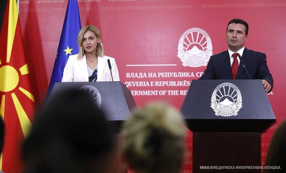 Комисија за економија на ВМРО-ДПМНЕ: Владата на СДСМ не знае, ни каде оди, ни каде тера со даночната политика!