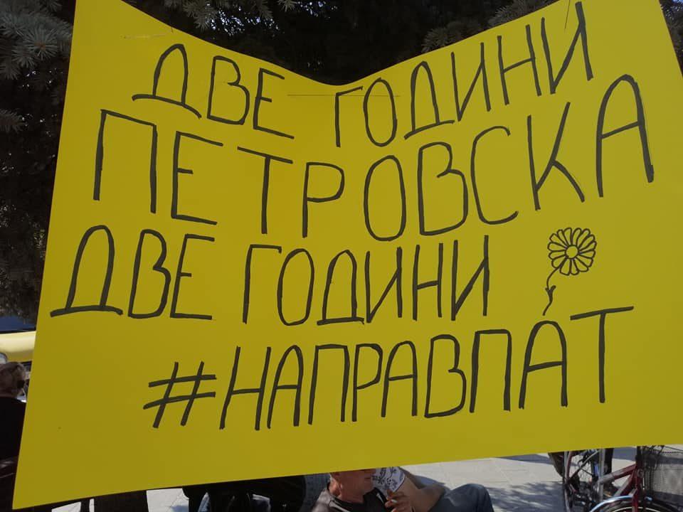 Битолчани незадовлони од работата на Наташа Петровска