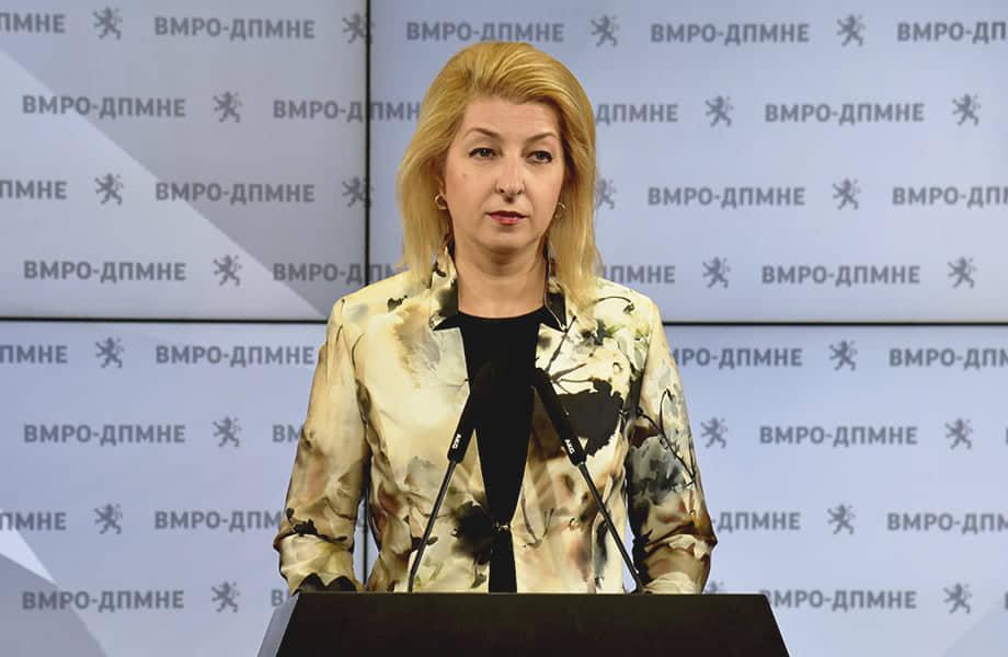 """""""Унијата на жени на ВМРО-ДПМНЕ официјално стана дел од големото европско семејство на женски унии во рамките на десните партии во Европа"""""""