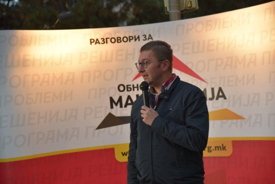 Мицкоски од Ресен: Македонија не може да си дозволи уште некој месец под владеење на Зоран Заев