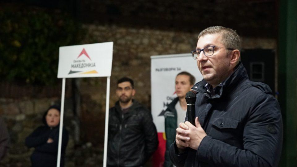 """Мицкоски: """"Живот за сите"""" е најголемата лага во историјата на Македонија"""