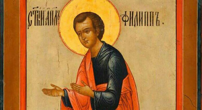 Среќен именден – Денеска е Св. апостол Филип