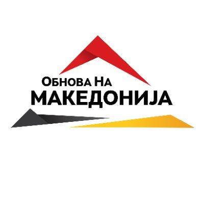 Мицкоски: Во првите 100 дена од новата влада граѓаните ќе ја осетат разликата од оваа неспособна влада