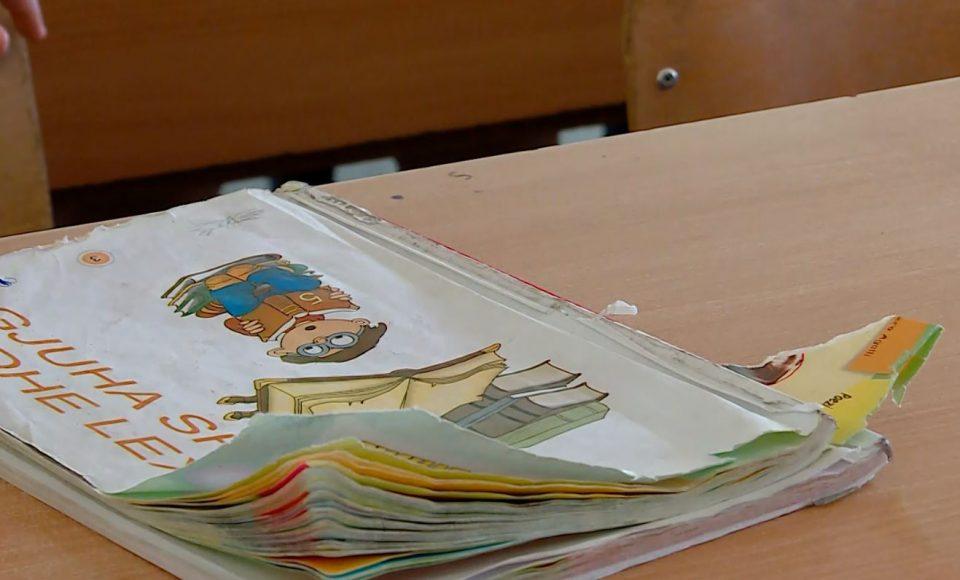 Школската година врви, многу ученици немаат учебници, па фотокопираат