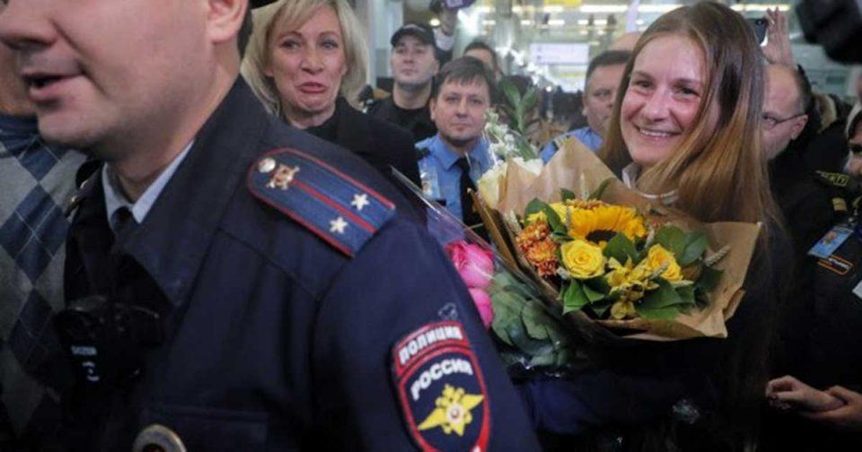 Руска агентка Марија Бутина пристигна во Москва
