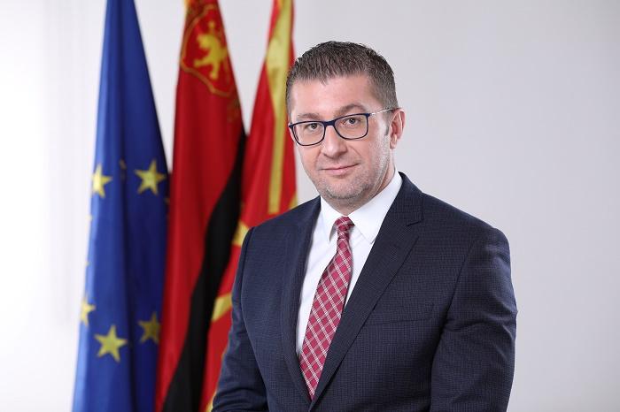 Прес-конференција на лидерот на ВМРО-ДПМНЕ, Мицкоски