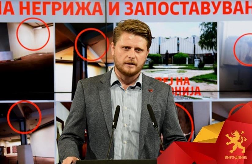 Атанасов: Заради негрижата на СДСМ културното наследство на Македонија оди во заборав- за ваквото запоставување одговорност мора да има и ќе има