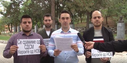 ВМРО-ДПМНЕ ОК Прилеп: Се заблагодаруваат пред хероите кои се бореле за независна, суверена и самостојна Република Македонија, а не за нивната творевина Северна