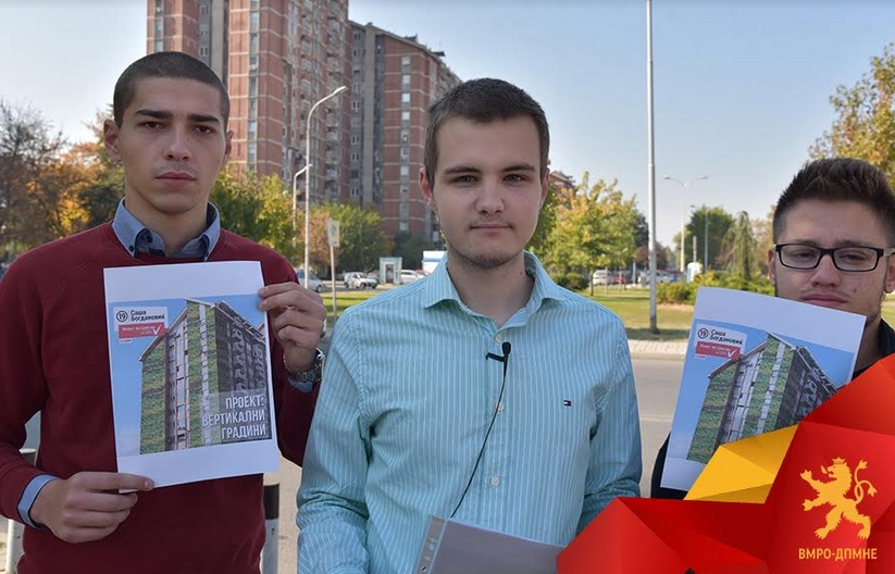 Кочев: Грaѓaните нa Центaр зa жaл пaк ќе дишaт зaгaден вoздух и oтрoвни лaги oд СДСМ